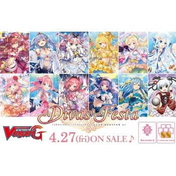 Cardfight!! Vanguard G - Divas' Festa - Clan Booster Pakke